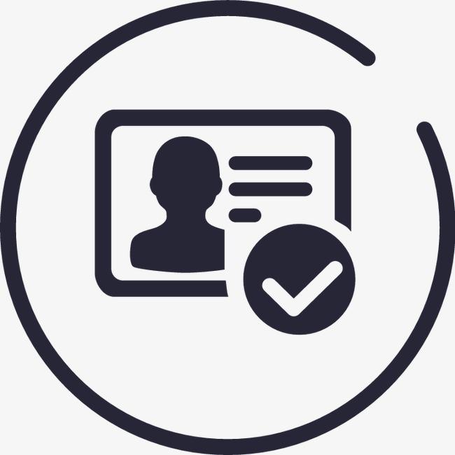 新用户知识—申请认证